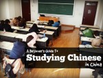 A Beginner's Guide To Studying Chinese In China