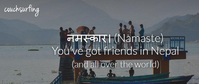 best travel websites 2015, couchsurfing